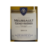 BallotMillotMeursaultGenevrieresetiquette