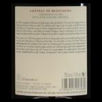 Chateau Beaucastel 2016 etiquette dos