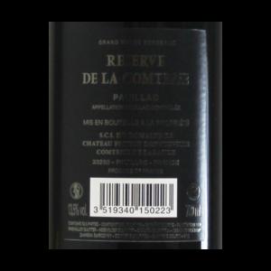 Pauillac Reserve de la Comtesse 2015 etiquette dos