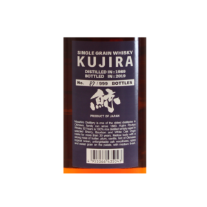 Whisky Kujira 30 ans etiquette dos